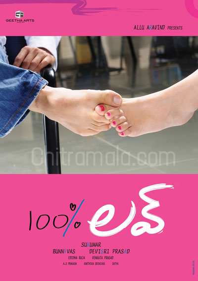100 % love movie posters naga chaitanya tamanna 100 % love first look ...