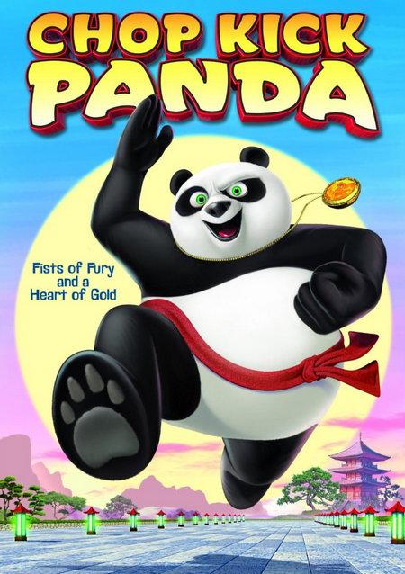 تحميل فيلم Chop Kick Panda 2011 DVDRip  بحجم 260 ميجا علي رابط واحد مباشر Chop-Kick-Panda-2011+sds