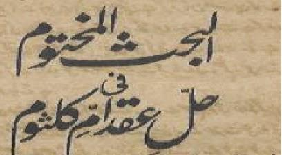 http://books.google.com.pk/books?id=tt89BQAAQBAJ&lpg=PA1&pg=PA1#v=onepage&q&f=false