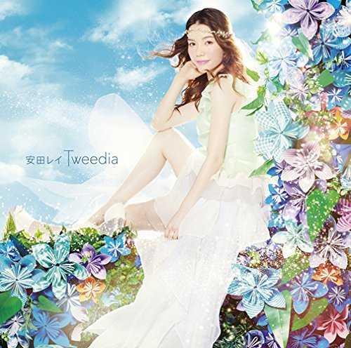[Single] 安田レイ – Tweedia (2015.07.15/MP3/RAR)