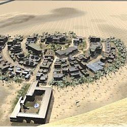 Cidade bíblica de Gilgal será reconstruída em Israel