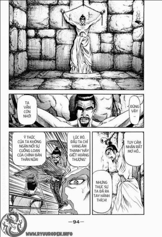 Chú Bé Rồng - Ryuuroden chap 81 - Trang 2