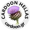 http://cardoon.gr