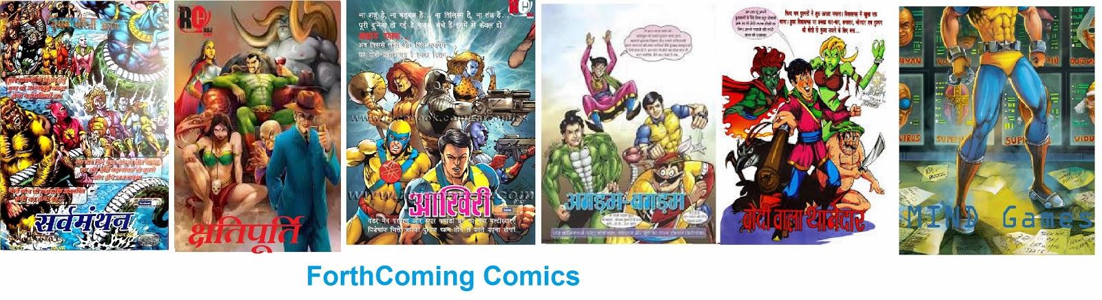 Set 1-2-3-4 of 2015 Details, Fourth Coming Sets