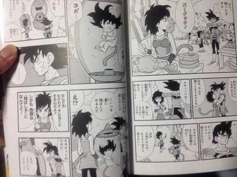 Gine, la madre de Goku