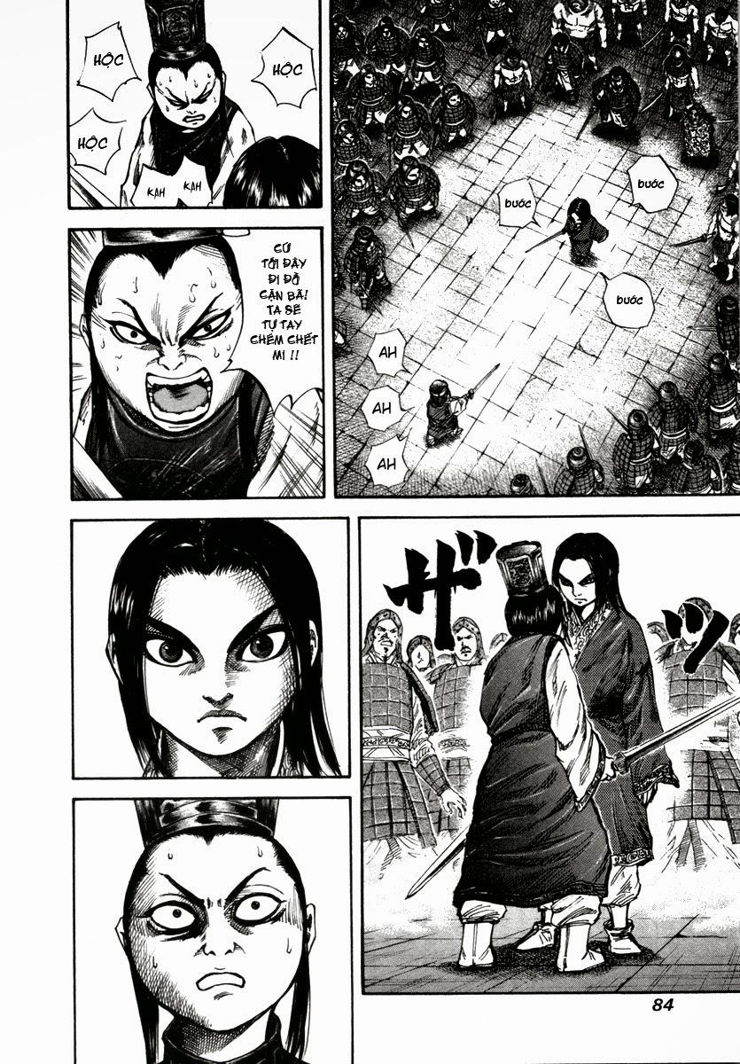 Kingdom - Vương Giả Thiên Hạ Chapter 46 page 7 - IZTruyenTranh.com