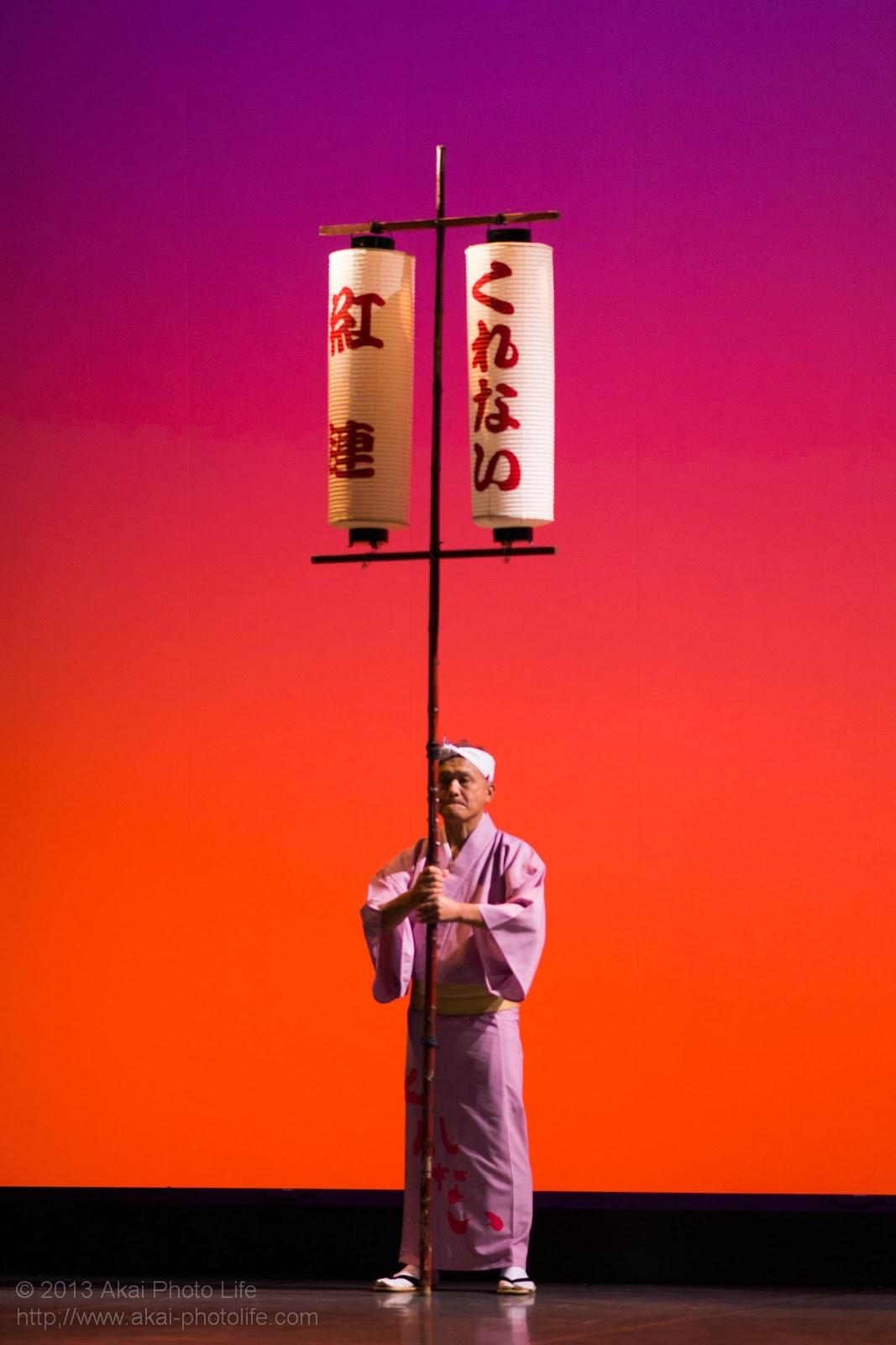 小金井市民文化祭、紅連の高張提灯