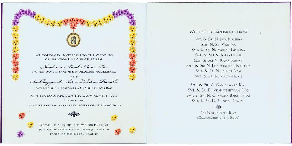 Jr NTR WEDDING INVITATION CARD PHOTOSMP3 SONGS FOR FREE ...