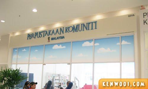 1malaysia library community