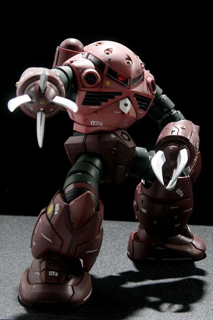 MG Z'Gok review