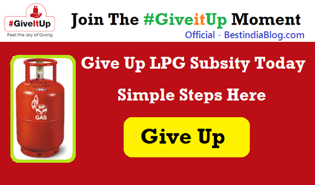 giveitup lpg subsidy