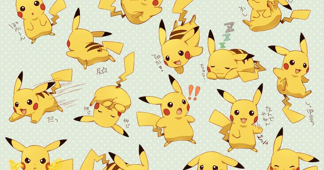 pokemon wallpaper de pikachu muy kawaii