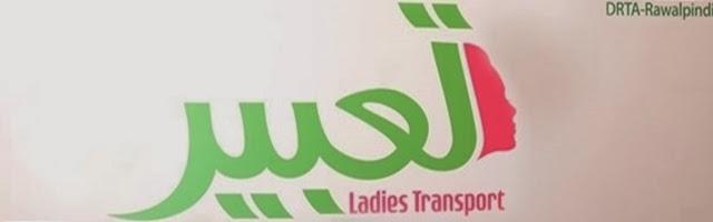 Tabeer Ladies Wagon Service RWP / ISL