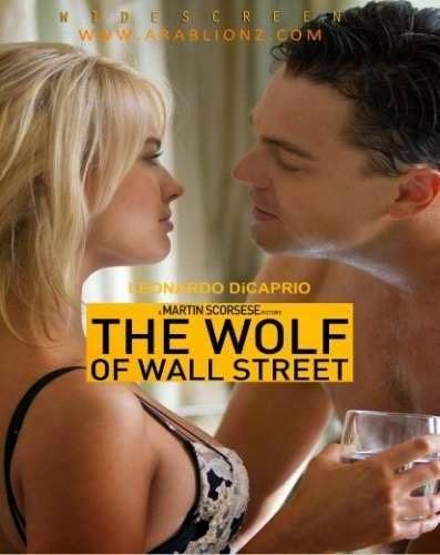 فيلم The Wolf of Wall Street 2013 مترجم