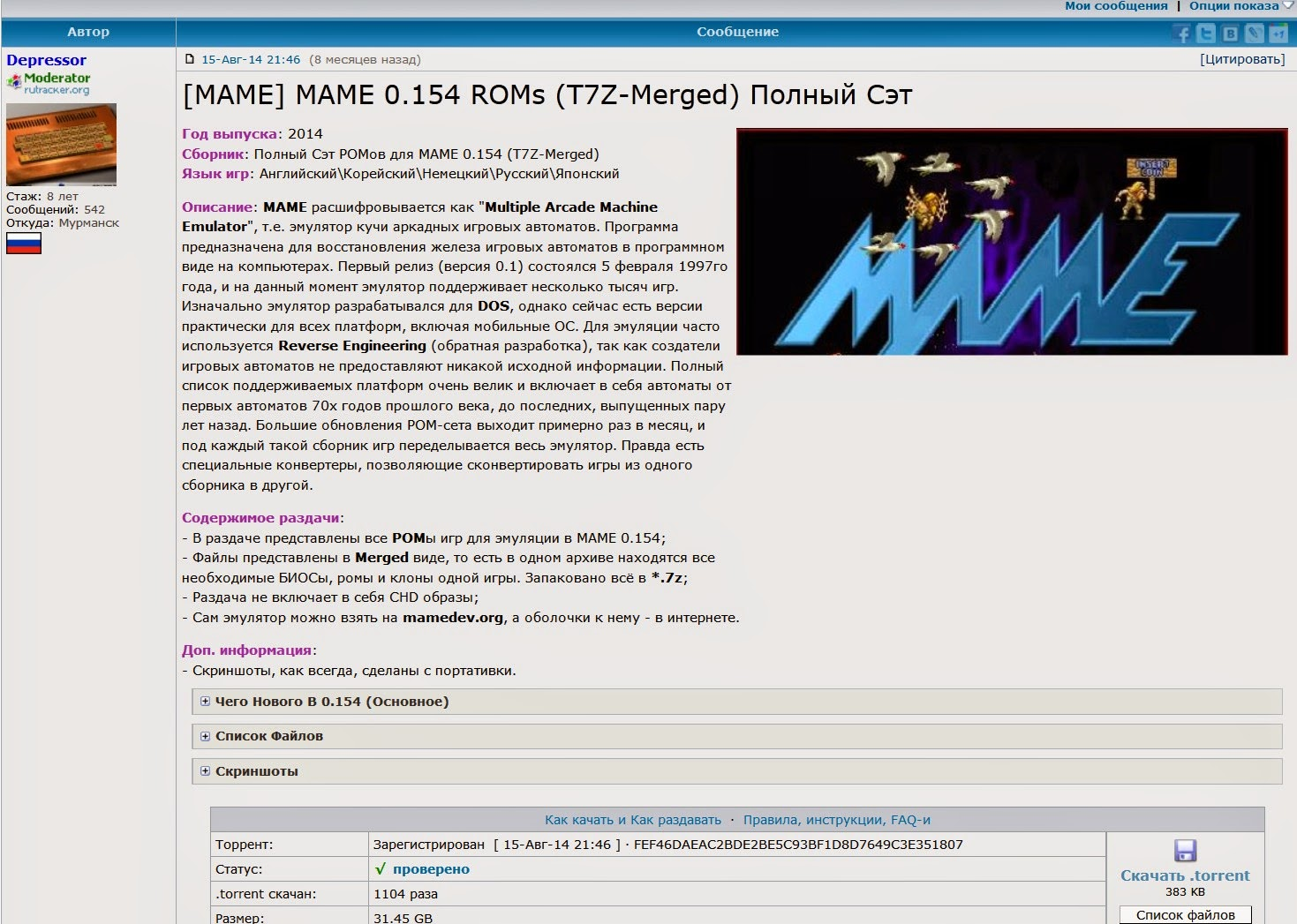 how to add rom to mame