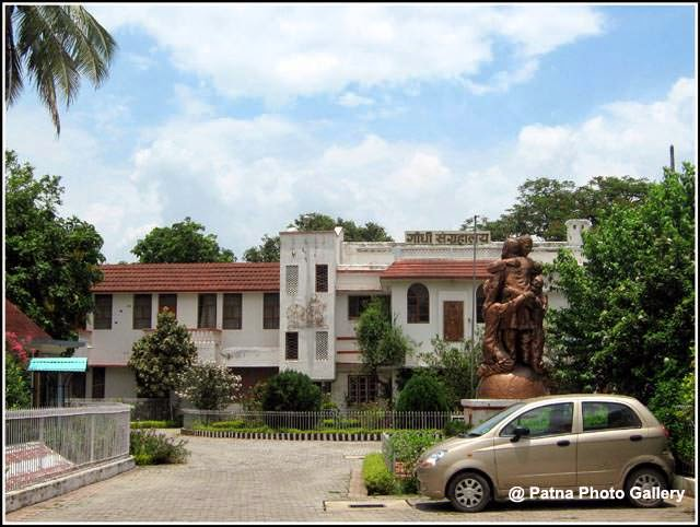 Gandhi Sangrahalaya