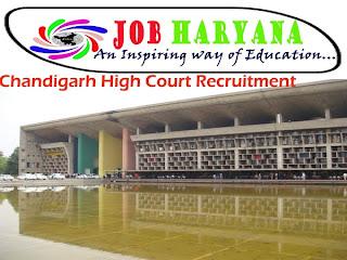 Recruitment of steno/typist In chandigarh Punjab and Haryana High Court | Vacancy In Chandigarh High court