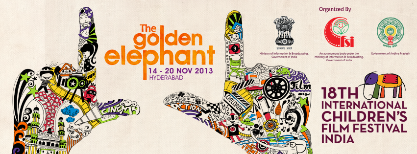International Children's Film Festival India