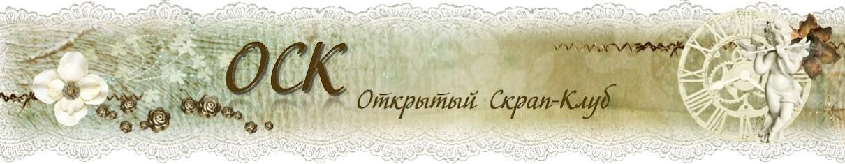 Обзор заданий челлендж-блогов с 5 июня по 12 июня