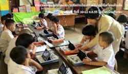 ปัญหาจากพัฒนาการด้านระบบเทคโนโลยีสารสนเทศทางการศึกษา