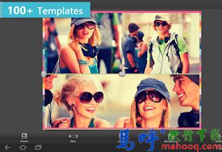 Photo Studio APK / APP Download,免費、好用的手機相片編輯軟體,Android APP