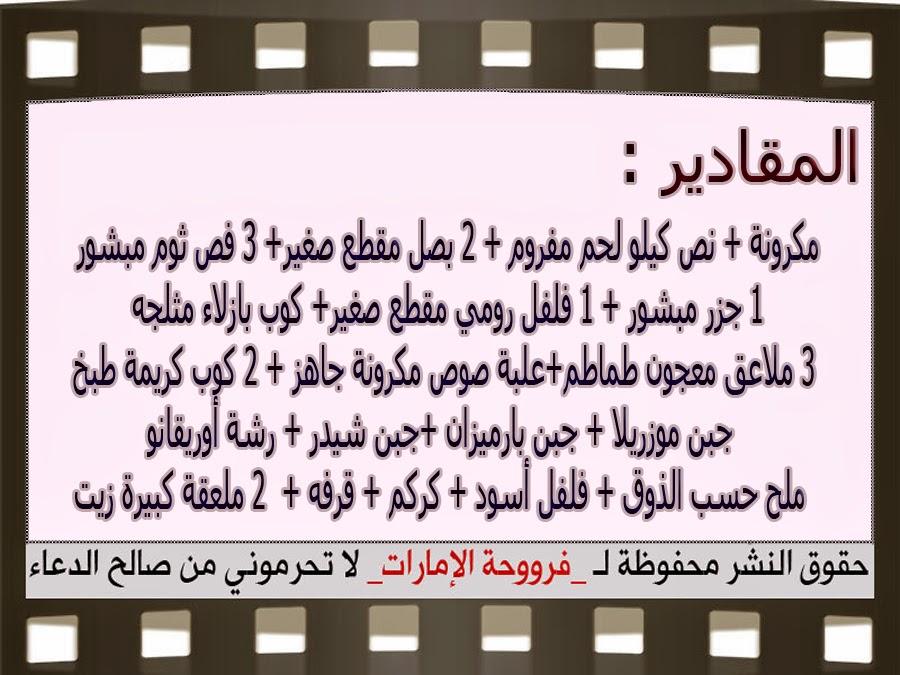 http://4.bp.blogspot.com/-IxEThQCCj9Q/VO3E8iZY7OI/AAAAAAAAIm4/NL80eKVX6II/s1600/3.jpg