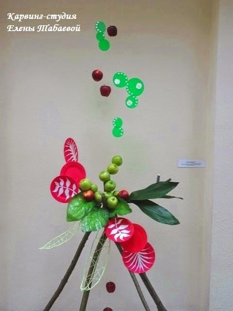 фруктовая композиция для выставки