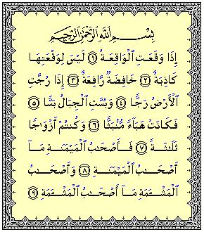Doa Sesudah Membaca Surah Al Waqiah Chalis Srorg