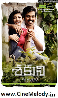 Shakuni Telugu Mp3 Songs Free  Download -2012