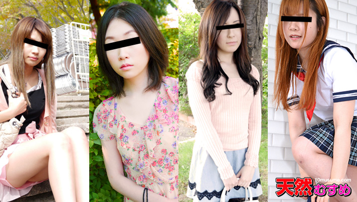 JAV Uncen Four girls took turns xxx with boyfriend 072315 01 Kaho Ikuina