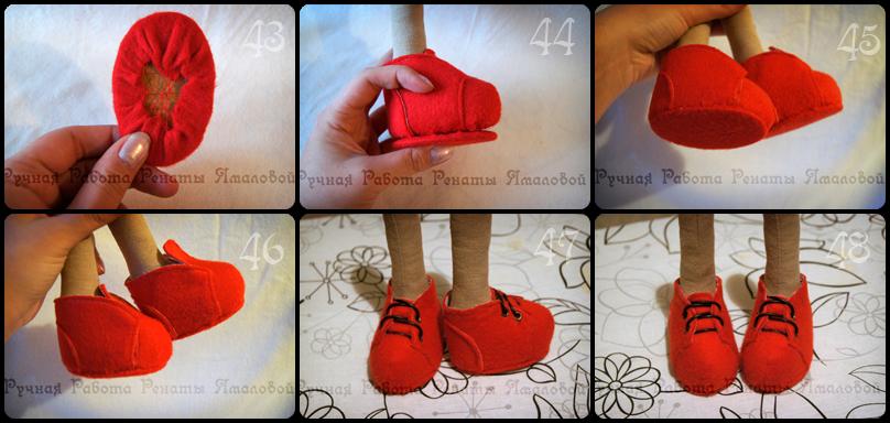 Простая обувь для куклы своими руками 100