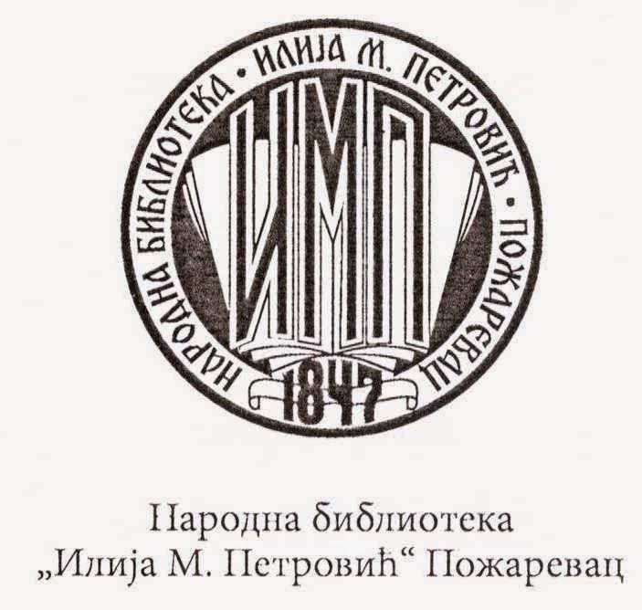 PUBLIC LIBRARY ILIJA M. PETROVIC POZAREVAC, SERBIA