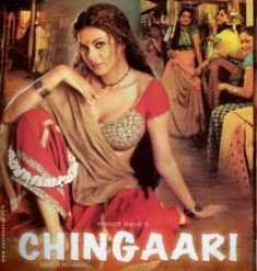 Chingaari 2006 Tamil Dubbed Movie Watch Online