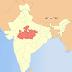 Madhya Pradesh -मध्य प्रदेश राज्य के तथ्य