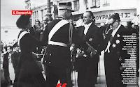 Πώς η CIA έκανε πρωθυπουργό τον Καραμανλή