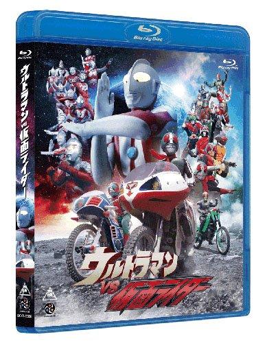 [MOVIES] ウルトラマン VS 仮面ライダー (BDMV/35.13GB)