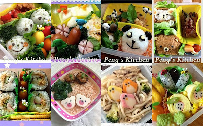 Peng's Kitchen