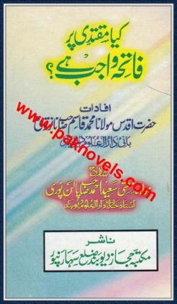 Kya Muqtadi Per Surah Fatiha Wajib Hai