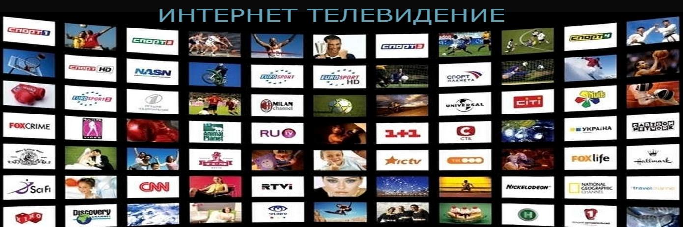 tv-programm-onlayn