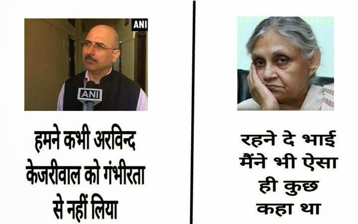 hindi language meme - photo #16
