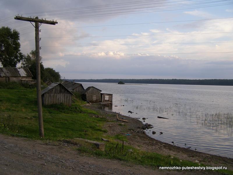 Космозеро