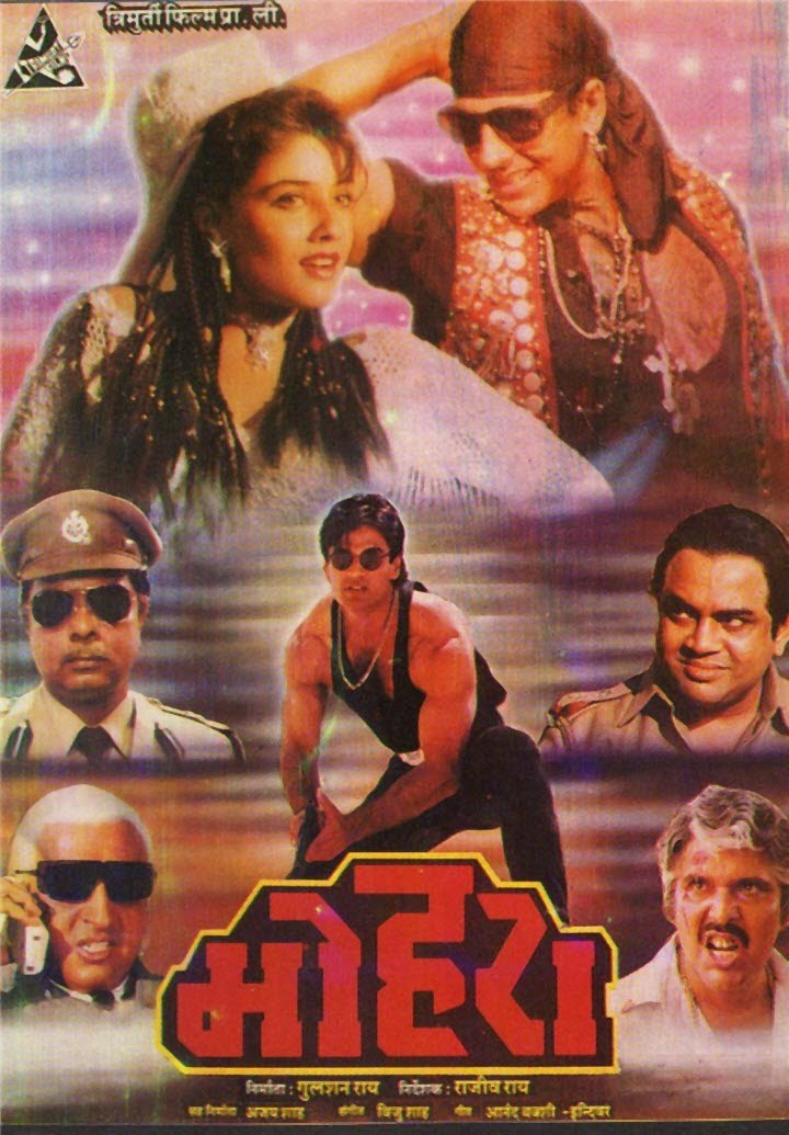 Mohra 1994 Hindi DVDRip 480p 400MB