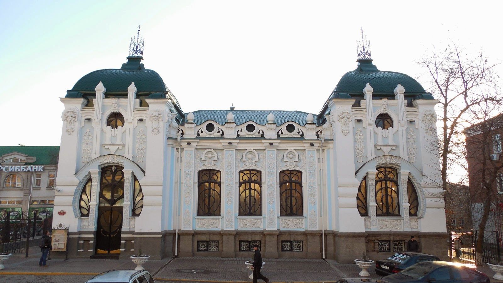 Museums of Kirovograd region: a selection of sites