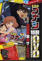 ECHO 17 Detective Conan OVA 11