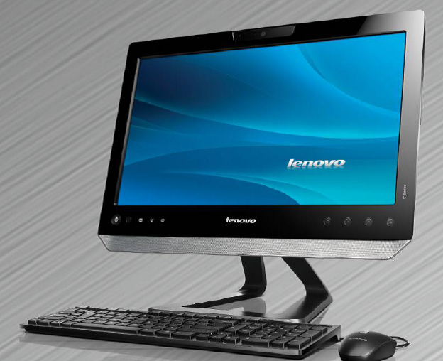 COMDEX All In One PC Layar 185 Inci Paling Murah Lenovo