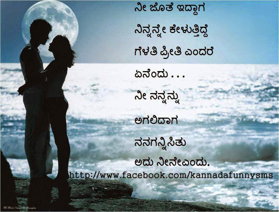 Whatsapp Facebook Fb Wallpaper