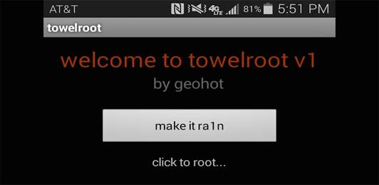 ROOT towelroot.jpg