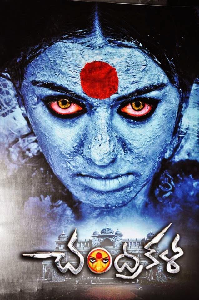 Telugu actress jahnavi blue film mega