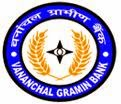 Vananchal Gramin Bank Recruitment - Officer & Office Assistant Jobs