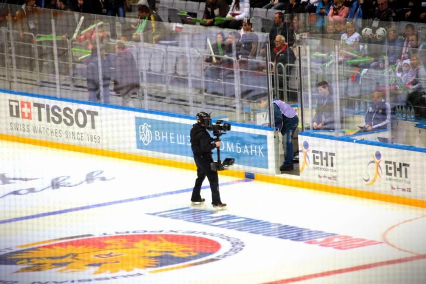 Sochi 2014 Olympic games venue hockey